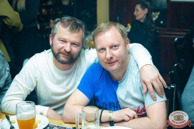День защитника Отечества, 23 февраля 2020 - Ресторан «Максимилианс» Казань - 0032