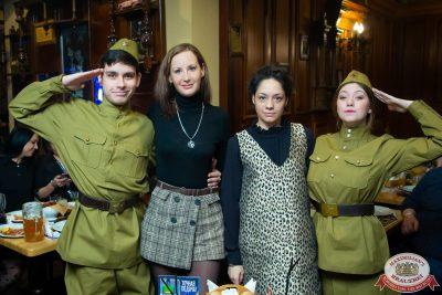 День защитника Отечества, 23 февраля 2020 - Ресторан «Максимилианс» Казань - 0037