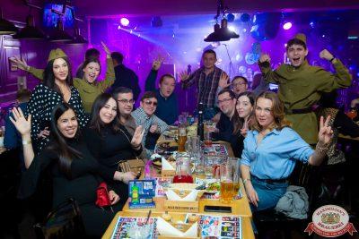 День защитника Отечества, 23 февраля 2020 - Ресторан «Максимилианс» Казань - 0039