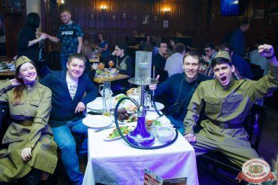 День защитника Отечества, 23 февраля 2020 - Ресторан «Максимилианс» Казань - 0043
