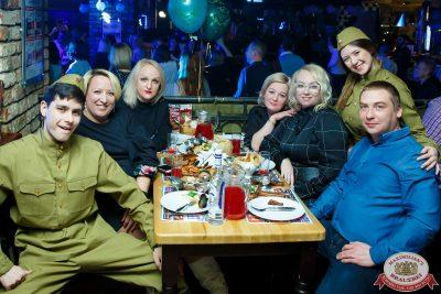 День защитника Отечества, 23 февраля 2020 - Ресторан «Максимилианс» Казань - 0044
