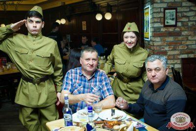 День защитника Отечества, 23 февраля 2020 - Ресторан «Максимилианс» Казань - 0045