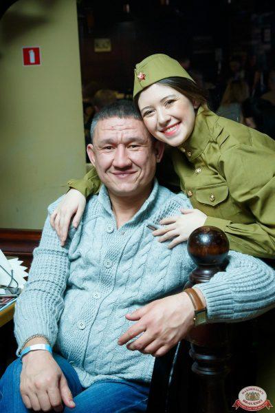 День защитника Отечества, 23 февраля 2020 - Ресторан «Максимилианс» Казань - 0046