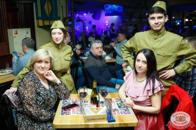 День защитника Отечества, 23 февраля 2020 - Ресторан «Максимилианс» Казань - 0047