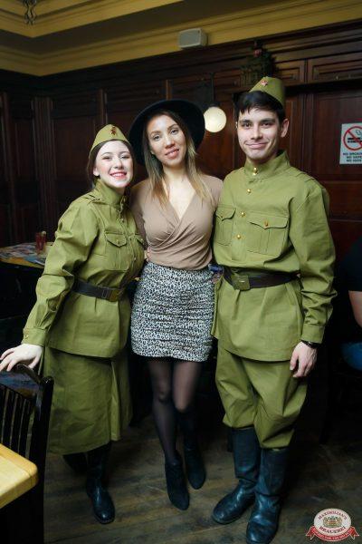 День защитника Отечества, 23 февраля 2020 - Ресторан «Максимилианс» Казань - 0048