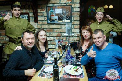 День защитника Отечества, 23 февраля 2020 - Ресторан «Максимилианс» Казань - 0052
