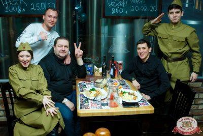День защитника Отечества, 23 февраля 2020 - Ресторан «Максимилианс» Казань - 0054