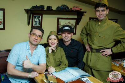 День защитника Отечества, 23 февраля 2020 - Ресторан «Максимилианс» Казань - 0055