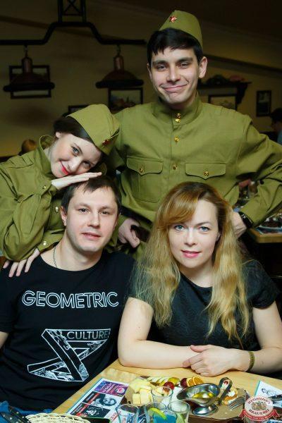 День защитника Отечества, 23 февраля 2020 - Ресторан «Максимилианс» Казань - 0058