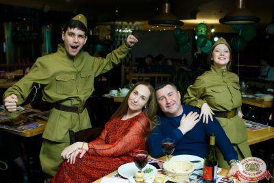День защитника Отечества, 23 февраля 2020 - Ресторан «Максимилианс» Казань - 0059