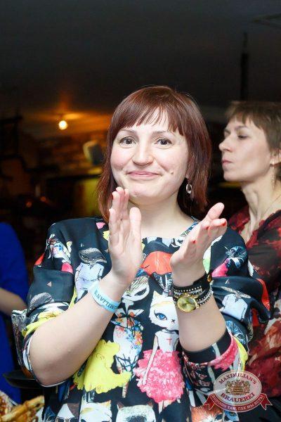 День защитника Отечества, 21 февраля 2016 - Ресторан «Максимилианс» Казань - 19