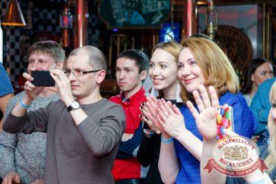 День защитника Отечества, 21 февраля 2016 - Ресторан «Максимилианс» Казань - 20
