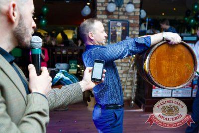 День защитника Отечества, 22 февраля 2016 - Ресторан «Максимилианс» Казань - 01