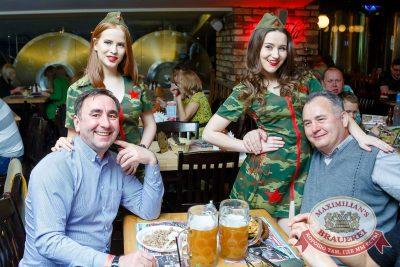 День защитника Отечества, 22 февраля 2016 - Ресторан «Максимилианс» Казань - 06