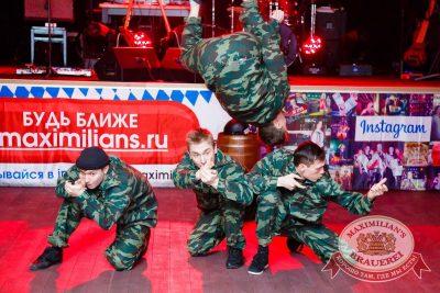 День защитника Отечества, 22 февраля 2016 - Ресторан «Максимилианс» Казань - 07
