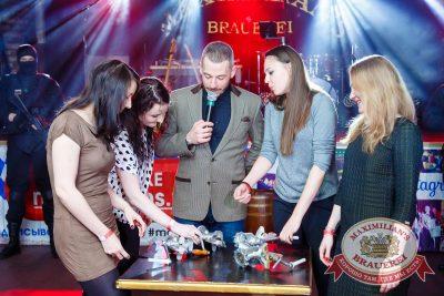 День защитника Отечества, 22 февраля 2016 - Ресторан «Максимилианс» Казань - 09