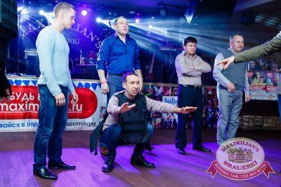 День защитника Отечества, 22 февраля 2016 - Ресторан «Максимилианс» Казань - 12