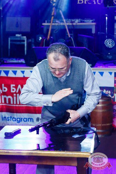 День защитника Отечества, 22 февраля 2016 - Ресторан «Максимилианс» Казань - 15