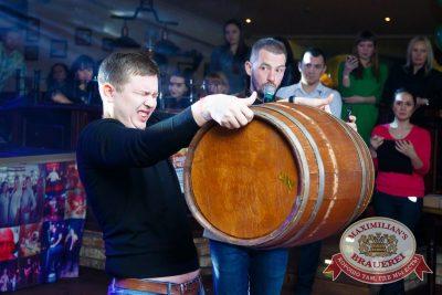 День защитника Отечества, 22 февраля 2016 - Ресторан «Максимилианс» Казань - 18