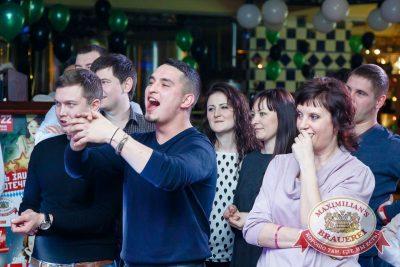 День защитника Отечества, 22 февраля 2016 - Ресторан «Максимилианс» Казань - 19