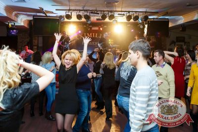 День защитника Отечества, 22 февраля 2016 - Ресторан «Максимилианс» Казань - 23