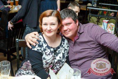 День защитника Отечества, 22 февраля 2016 - Ресторан «Максимилианс» Казань - 28