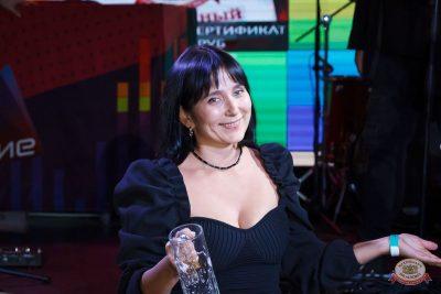 FARШ, 11 сентября 2021 - Ресторан «Максимилианс» Казань - 15