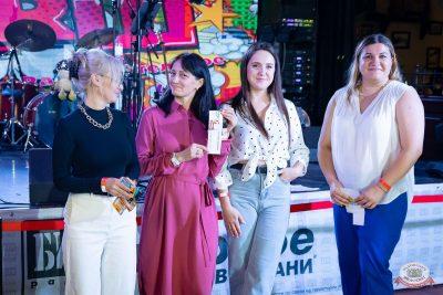 FARШ, 14 августа 2021 - Ресторан «Максимилианс» Казань - 17