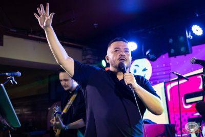 FARШ, 14 августа 2021 - Ресторан «Максимилианс» Казань - 23