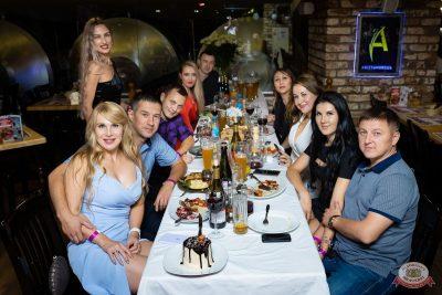 FARШ, 14 августа 2021 - Ресторан «Максимилианс» Казань - 25