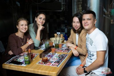 FARШ, 14 августа 2021 - Ресторан «Максимилианс» Казань - 27
