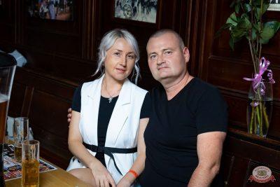 FARШ, 14 августа 2021 - Ресторан «Максимилианс» Казань - 32