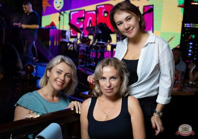 FARШ, 14 августа 2021 - Ресторан «Максимилианс» Казань - 36
