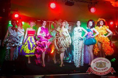 Финал конкурса «Мисс Максимилианс 2015», 9 апреля 2015 - Ресторан «Максимилианс» Казань - 02