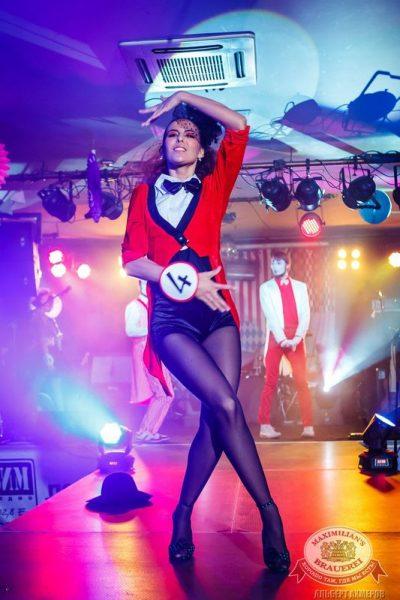 Финал конкурса «Мисс Максимилианс 2015», 9 апреля 2015 - Ресторан «Максимилианс» Казань - 07
