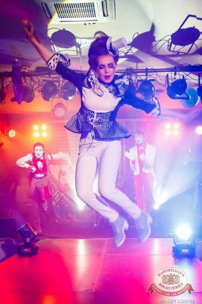 Финал конкурса «Мисс Максимилианс 2015», 9 апреля 2015 - Ресторан «Максимилианс» Казань - 08