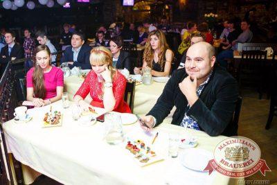 Финал конкурса «Мисс Максимилианс 2015», 9 апреля 2015 - Ресторан «Максимилианс» Казань - 09