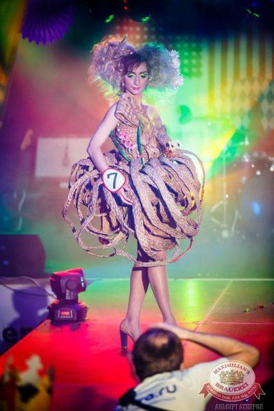 Финал конкурса «Мисс Максимилианс 2015», 9 апреля 2015 - Ресторан «Максимилианс» Казань - 13