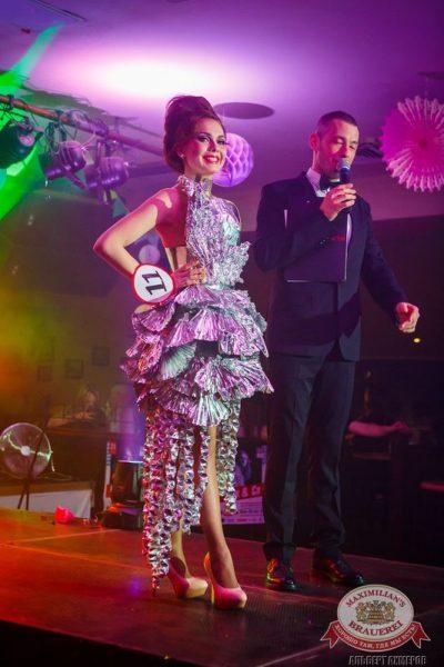 Финал конкурса «Мисс Максимилианс 2015», 9 апреля 2015 - Ресторан «Максимилианс» Казань - 16