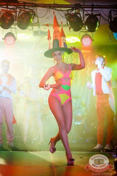 Финал конкурса «Мисс Максимилианс 2015», 9 апреля 2015 - Ресторан «Максимилианс» Казань - 19