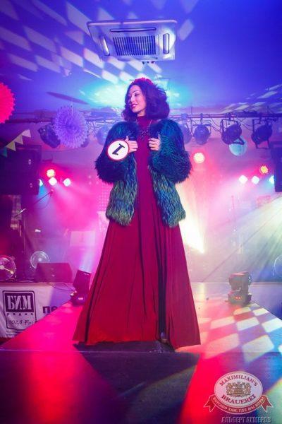 Финал конкурса «Мисс Максимилианс 2015», 9 апреля 2015 - Ресторан «Максимилианс» Казань - 26