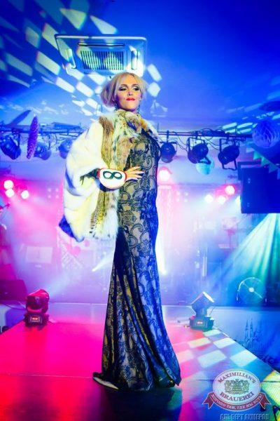 Финал конкурса «Мисс Максимилианс 2015», 9 апреля 2015 - Ресторан «Максимилианс» Казань - 27