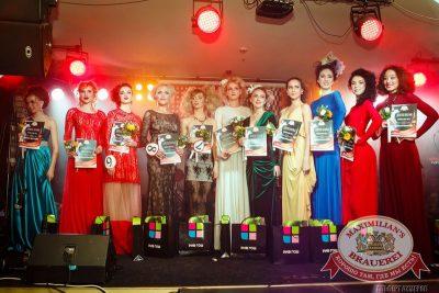 Финал конкурса «Мисс Максимилианс 2015», 9 апреля 2015 - Ресторан «Максимилианс» Казань - 28