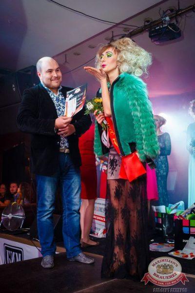 Финал конкурса «Мисс Максимилианс 2015», 9 апреля 2015 - Ресторан «Максимилианс» Казань - 29