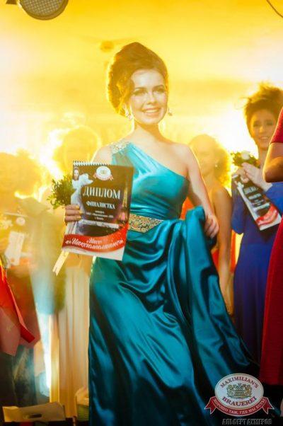 Финал конкурса «Мисс Максимилианс 2015», 9 апреля 2015 - Ресторан «Максимилианс» Казань - 30