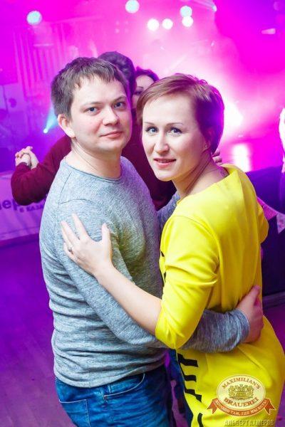 Финал конкурса «Мисс Максимилианс 2015», 9 апреля 2015 - Ресторан «Максимилианс» Казань - 32