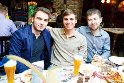 Финал конкурса «Мисс Максимилианс 2015», 9 апреля 2015 - Ресторан «Максимилианс» Казань - 36