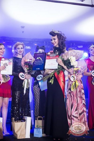 Финал «Мисс «Максимилианс» 2016», 27 апреля 2016 - Ресторан «Максимилианс» Казань - 03