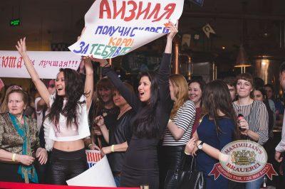 Финал «Мисс «Максимилианс» 2016», 27 апреля 2016 - Ресторан «Максимилианс» Казань - 06