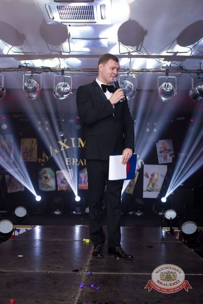 Финал «Мисс «Максимилианс» 2016», 27 апреля 2016 - Ресторан «Максимилианс» Казань - 10